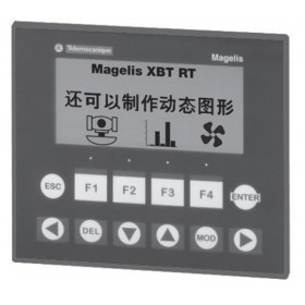 XBTRT511 HMI Text 198*80 24VDC G-O-R small panel with Keypad No Touch screen New