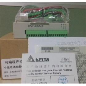 DVP06AD-S Delta S Series PLC Analog I/O Module AI6 new in box