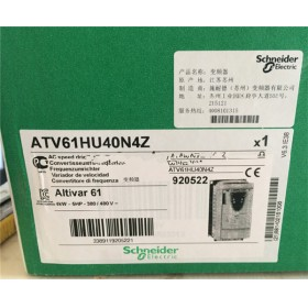 ATV61HU40N4Z VFD Inverter Input 3ph 380V Output 3ph 380~480V 10.5A 0.1~500Hz 4KW 5HP with Simple Keypad EMC NEW