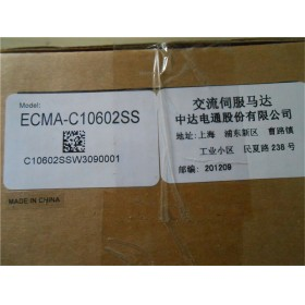 220V 200W 0.64NM 3000rpm 60mm ECMA-C10602SS Delta AC Servo Motor with Keyway Oil Seal brake New
