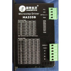MA335B Leadshine CNC Stepper Drive 2ph 1.3~3.5A 10~29VAC Matching Nema17 23 Motor