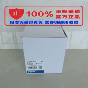 CJ2M-CPU32 PLC CPU Unit new in box
