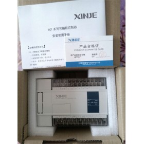 XC1-24R-E XINJE XC1 Series PLC AC220V DI 12 DO 12 Relay new in box