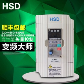 2.2KW 3HP 400HZ VFD Inverter Frequency converter single phase 220v input 3phase 380v output 5A for 2HP motor