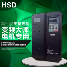 11KW 15HP 400HZ VFD Inverter Frequency converter single phase 220v input 3phase 380v output 24A for 10HP motor