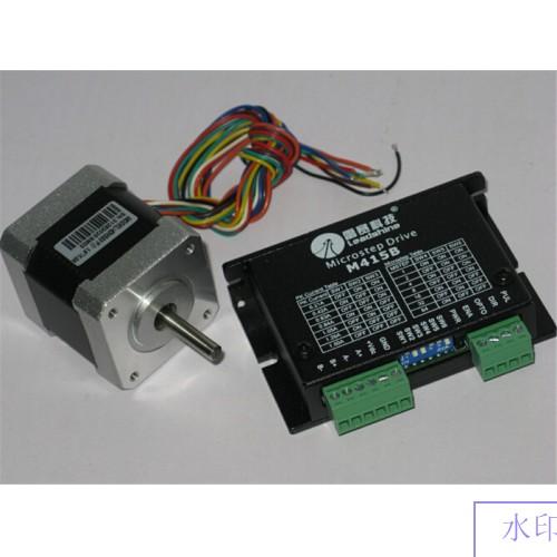 42HS03+M415B 3D printer CNC Stepper Drive Motor Kit Leadshine 2ph